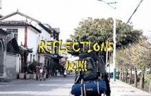 Reflections 反照 (Fiction, Summer 2018)